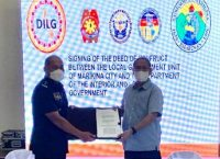 Marikina, DILG want BFP NCR Headquarters, Marikina Central Fire Station, First Life Safety Learning Center and Museum in the Phils built in Marikina City